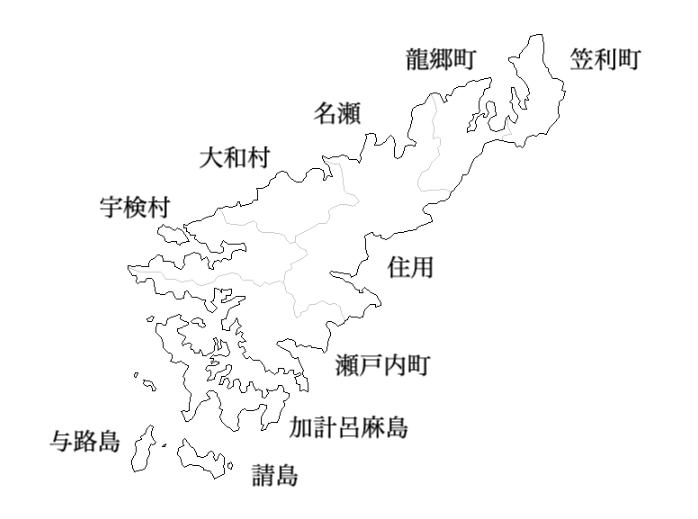 奄美大島へ旅に行こう!魅力いっぱい奄美大島観光MAP一覧