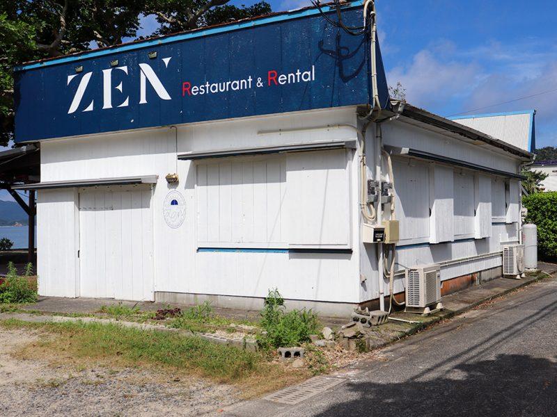 海辺レストランZEN