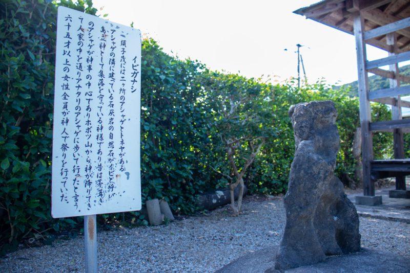 須子茂集落