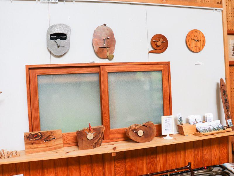 奄美市木工工芸センター