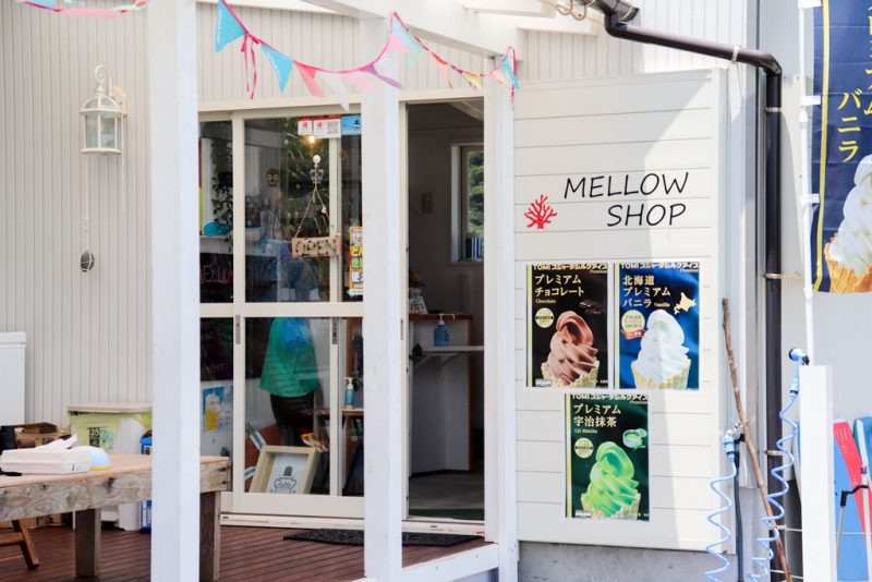 MELLOW SHOP